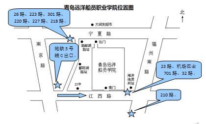 青岛远洋船员职业学院活动场所分布图