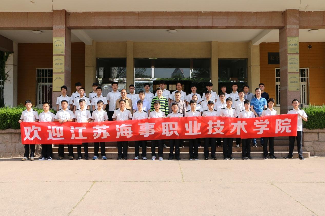 江苏海事职业技术学院师生到我院参访交流-航海系